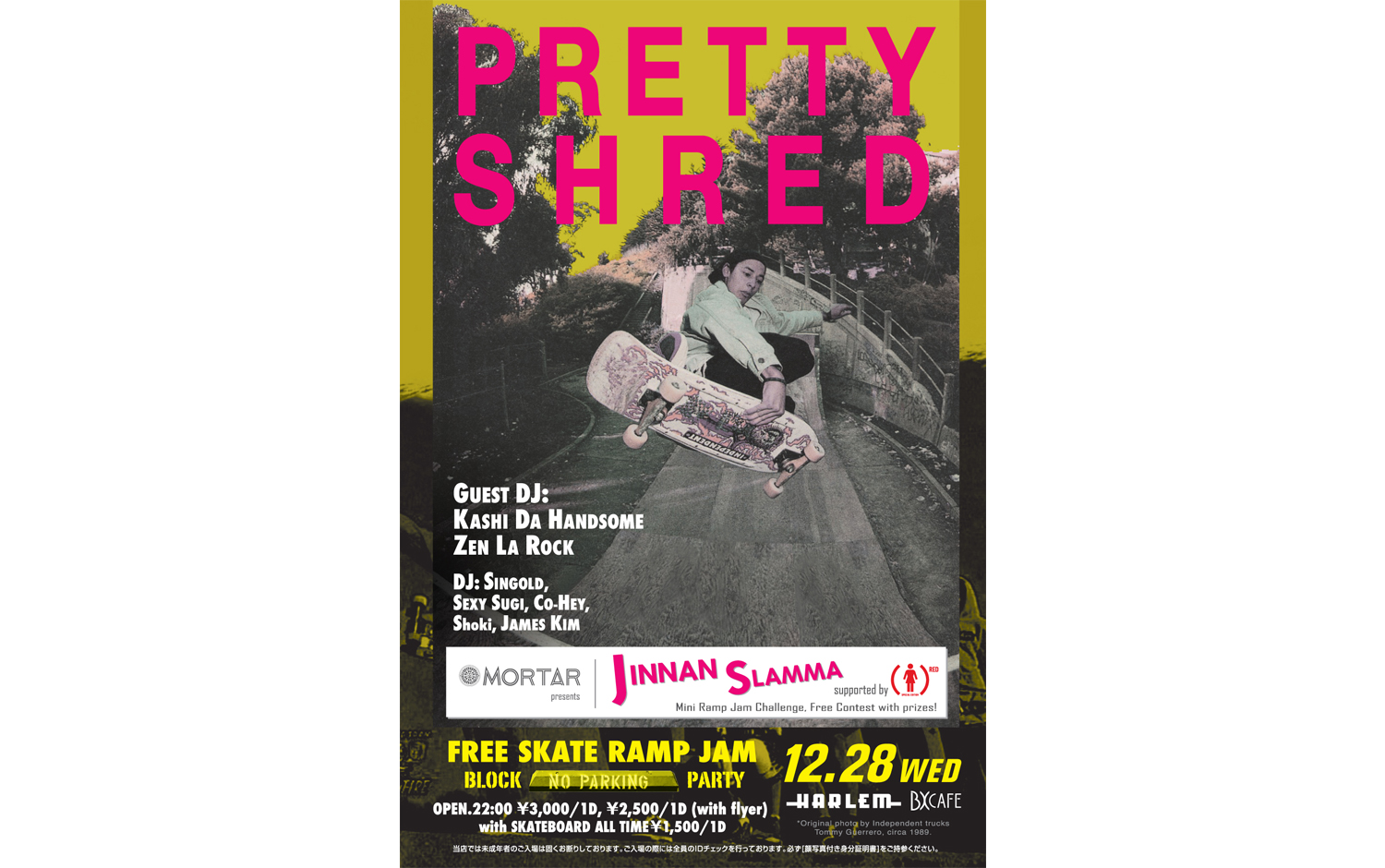 pretty-shred