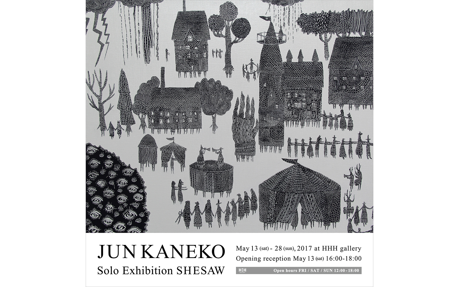 jun-kaneko-solo-exhibition-shesaw-1