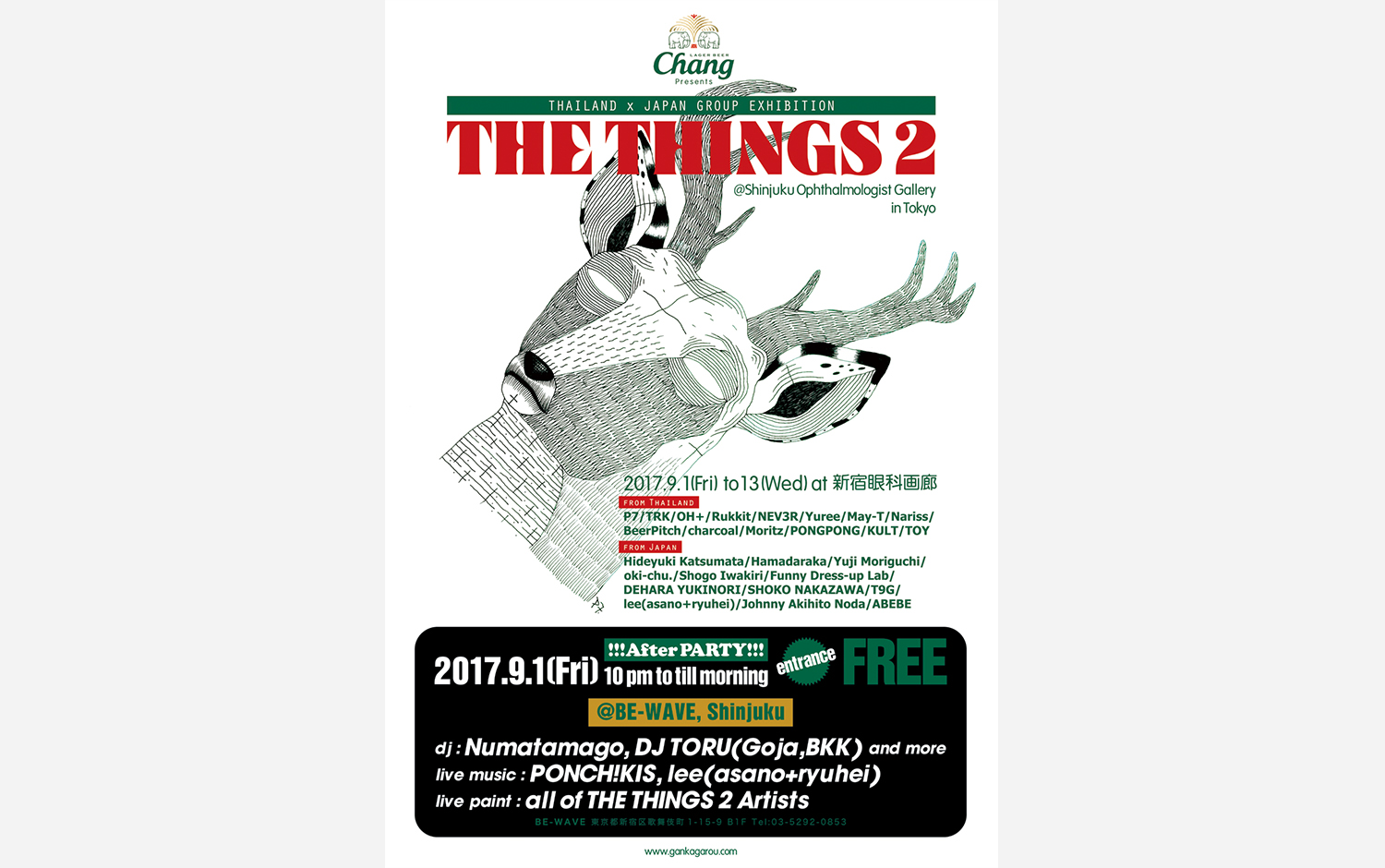 Thailand_TheThings2