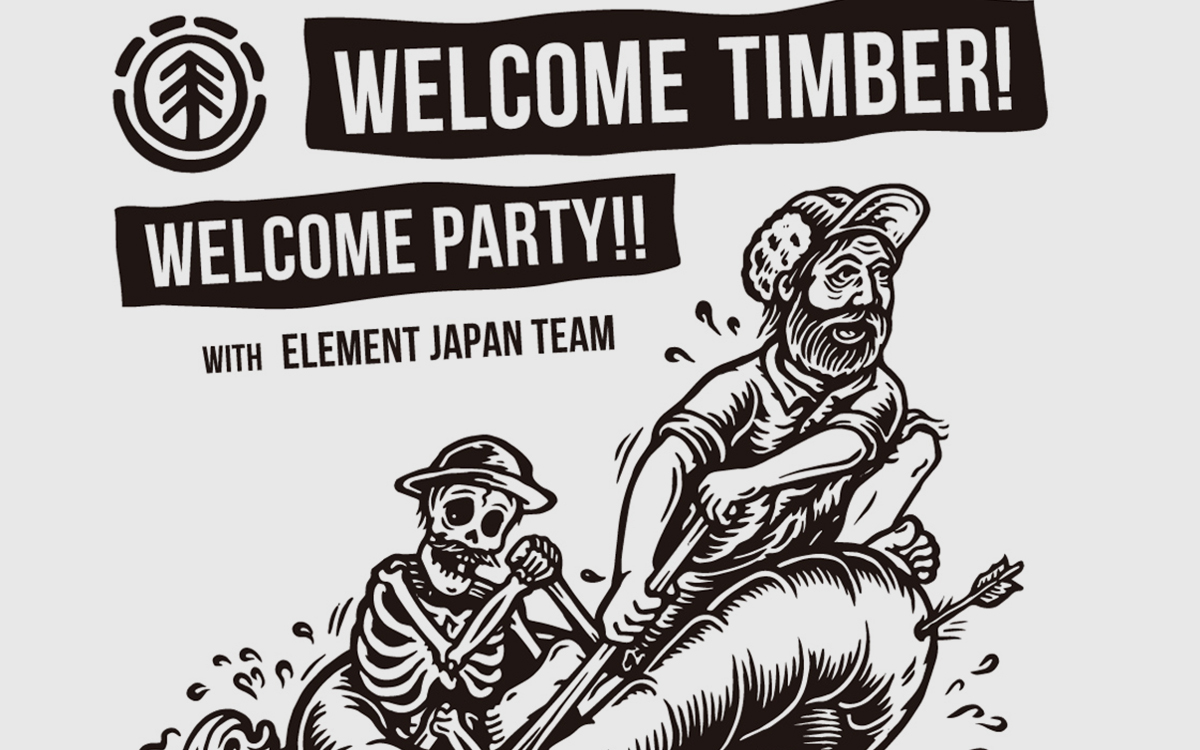 element_timber_thm